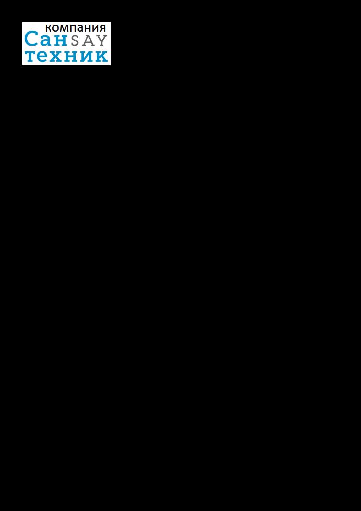 Водоснабжение из скважины с кессоном